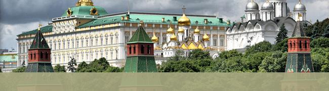Russian East European Studies Home 39