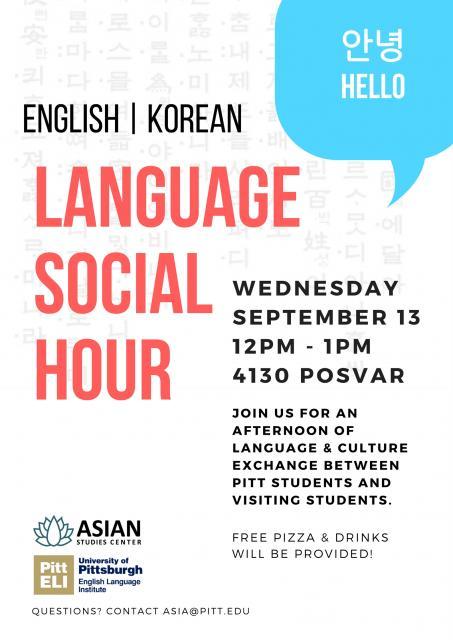 English | Korean Language Social Hour | UCIS Central Calendar